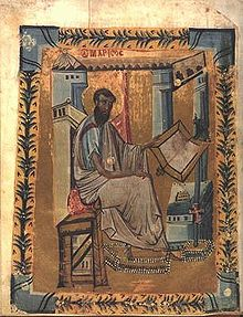 Illumination representing Mark the Evangelist