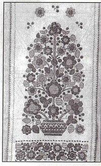 Зображення Дерева життя на рушнику. Середня Наддніпрянщина f05f521bbceed