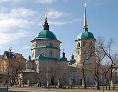 Trinity Church in Irkutsk.jpg