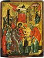 Troitskiye tabletki - Nativity of Mary (back) - Presentation of Mary.jpg