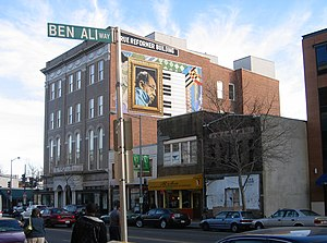 U Street - G. Byron Peck's Duke Ellington mural on the True Reformer Building, as seen from across the street at Ben Ali Way — named for the late owner of Ben's Chili Bowl.