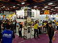 Tsannkuen 3C booth, Taipei IT Month 20161211.jpg