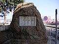 TsingYiBridge-Stone.jpg