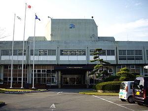 Tsukubamirai, Ibaraki - Tsubakimirai city hall