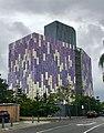 Tunnel ventilation building in Woolloongabba, Queensland.jpg