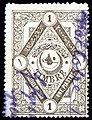 Turkey 1890 Sul4589.jpg