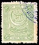 Turkey 1892 consular revenue Sul444.jpg