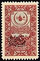 Turkey 1918 Sul5277.jpg
