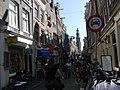 Tweede Tuindwarsstraat Amsterdam 2009.jpg