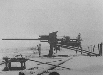 Type 4 Chi-To - Type 5 75 mm tank gun Mark I