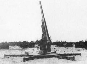 Type 14 10 cm AA gun - Type 14 10 cm AA gun