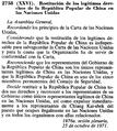 UN2758-Espanol.png
