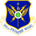 USAF - 301st Fighter Wing.png
