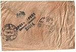 USSR 1944-04-14 cover backside.jpg