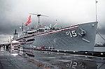 USS Prairie (AD-15) decommissioning 1993.JPEG