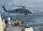 USS STOUT (DDG 55) DEPLOYMENT 2016 160915-N-GP524-182.jpg