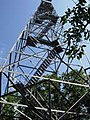 Udell Lookout Tower.jpg