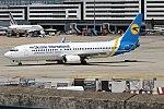 Ukraine International Airlines, UR-PSP, Boeing 737-8Q8 (35765214235).jpg