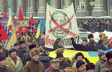 Ukraine Without Kuchma 6 February 5.jpg
