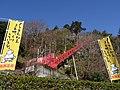 Umaji incline01.JPG
