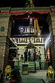 Umamaheshwor Temple 03.jpg