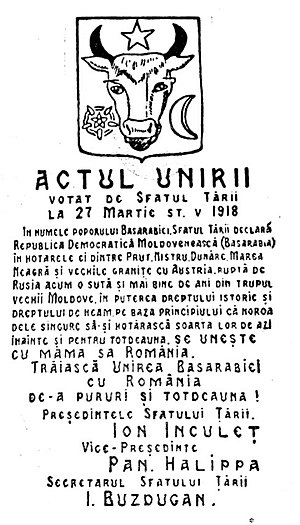 Union of Bessarabia with Romania - The Union Act of 1918.