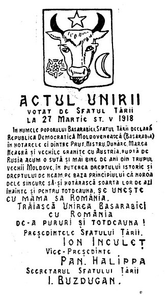 Sfatul Țării - Declaration of unification of Bessarabia and Romania