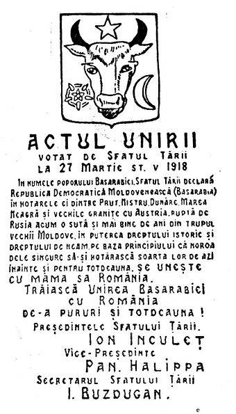 Declaration of unification of Romania and Bessarabia Unification of Romania & Bessarabia.jpg