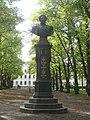 Uppsala36.JPG
