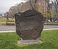 Urartian cuneiform.jpg