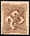 Uruguay 1888 Sc68.jpg