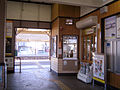 Ushikubo Station (ticket gate).jpg