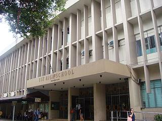 University of Santo Tomas Junior High School School