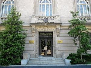 Embassy of Uzbekistan, Washington, D.C. - Entrance to the Embassy of Uzbekistan