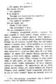 V.M. Doroshevich-Collection of Works. Volume IX. Court Essays-152.png
