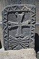 Vahramashen Church in Amberd (detail, 5).jpg