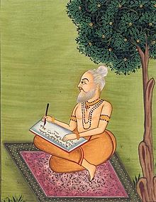 the ramayana valmiki epic poem Valmiki in image below is the poet and author of the epic brahmin sanskrit poem, ramayana ramayana is the foundation of hindu civil and family life.