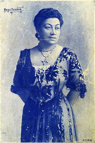 Varvara Panina - Image: Varya Panina