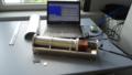 Venus Emissivity Mapper - Laboratory Prototype.png