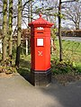 Victorian postbox, Middleton Avenue, Ilkley - geograph.org.uk - 400980.jpg