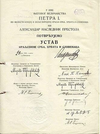 Vidovdan Constitution - 1921 Constitution