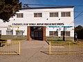 Vieja escuela José Ingenieros (Funes).jpg