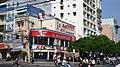 Vietnamese KFC.jpg
