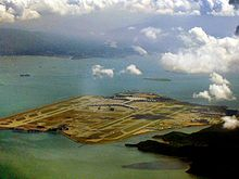 View of HK Airport from air.JPG