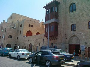 Saint Nicholas Monastery, Jaffa - Image: View on the Church of St.Nicholas