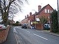 Village Stores, Hammerwich - geograph.org.uk - 749631.jpg