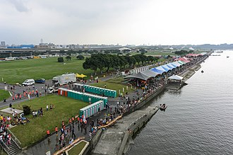 Dragon Boat Festival - Dragon Boat Races at Dajia River Park in Taipei.