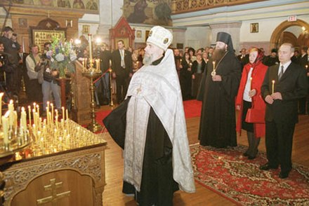 A commemoration service for the victims of the September 11 attacks at St. Nicholas Cathedral in New York City Vladimir Putin in the United States 13-16 November 2001-53.jpg
