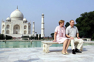 English: AGRA. Vladimir and Lyudmila Putin vis...
