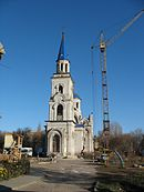 Vladimirskaya Church (Voronezh).JPG